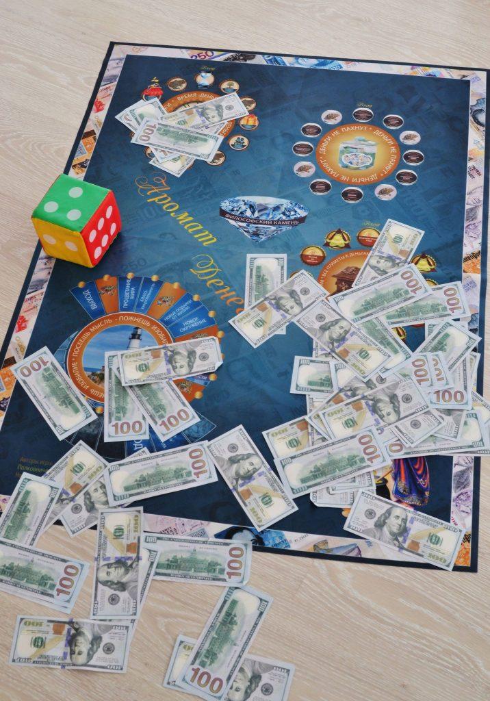 Аромат денег